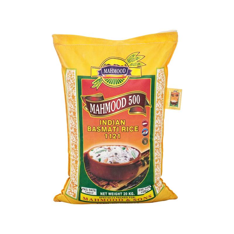 Indian Mahmood 500